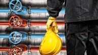 آیا معامله نفت خام در بورس انرژی موفق است؟