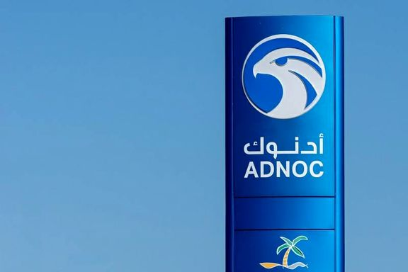 ADNOC pursues onshore field operations efficiencies with $324 million contract.